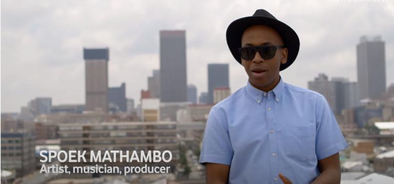 Spoek Mathambo